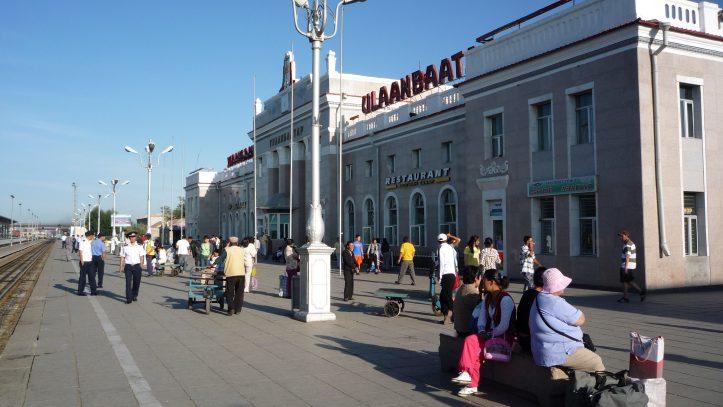 Ulan Batur