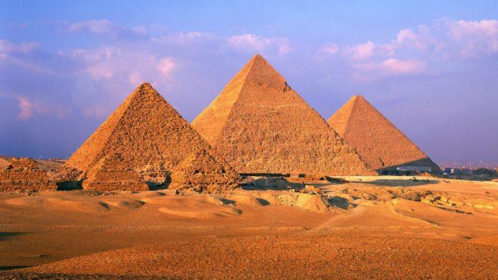 Kahire