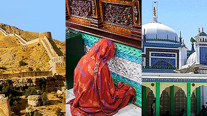 Medeniyetler Kavşağı Pakistan