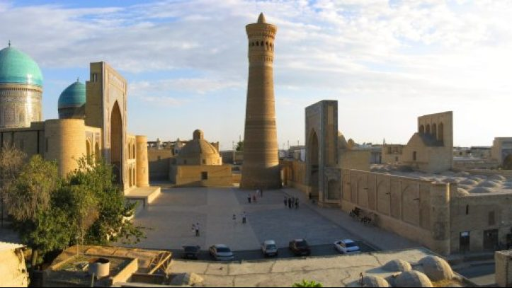 Orta Asya Hazineleri