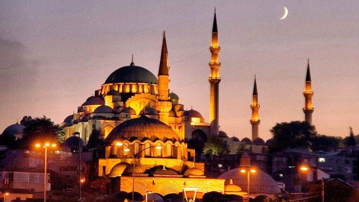 İstanbul & Efes & Pamukkale Turu